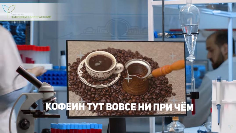 можно ли кофе для похудения